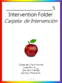 Intervention Folder Cover Sheet - Bilingual - Noah's Rainbow