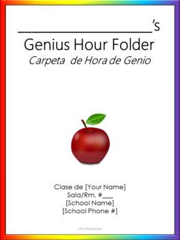Intervention Folder Cover Sheet - Bilingual - Noah's Rainbow