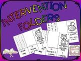 Intervention Folders