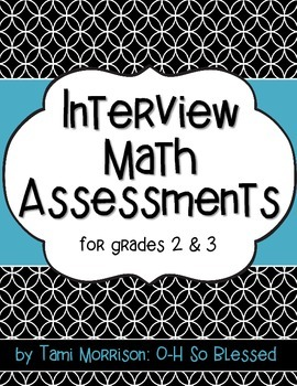 Interview Math Assessments {3rd grade}