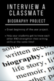 Interview a Classmate Biography Project - Beginning of the Year