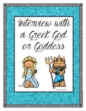Interview with a Greek God or Goddess