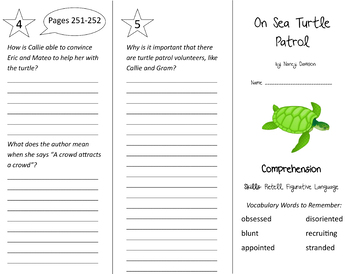 Into Reading 4th Grade Module 9 Trifold Bundle