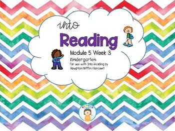 Into Reading Focus Wall Module 5 Week 3 HMH Houghton Mifflin Harcourt