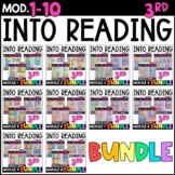 Into Reading HMH 3rd Grade WHOLE YEAR BUNDLE: Modules 1-10 Supplements • GOOGLE