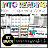 HMH 1st Grade Into Reading - High Frequency Words Assessme