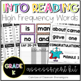HMH Into Reading Kindergarten - High Frequency Words Asses