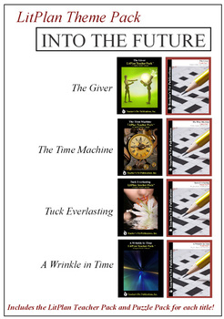 Into the Future Novel Unit Theme Pack Bundle