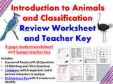 Intro to Animals and Classification Review Worksheet and Teacher Key