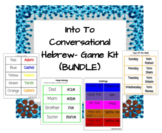 Intro to Conversational Hebrew- game kit