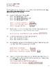 Intro to Culn Math