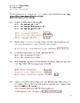 Intro to Culinary Math- Basic Conversions/Unit price HW