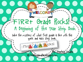 Intro to First Grade {A Strip Book}
