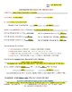Intro to THE SONNET and IAMBIC PENTAMETER interactive notes