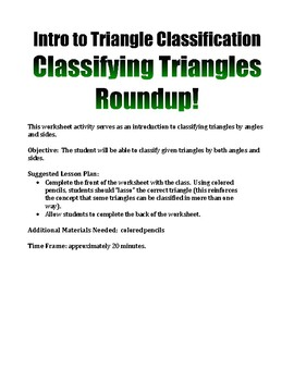 Intro to Triangle Classification: Classifying Triangles Roundup!