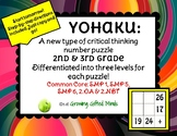 Intro to Yohaku Math Puzzles