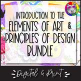 Elements of Art & Principles of Design Digital BUNDLE, Dis
