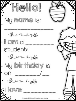 Introduce Yourself BACK-TO-SCHOOL Freebie