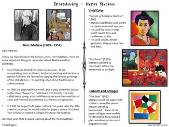 Introducing Matisse - Art History, Teaching Script, Activity, & Giveaway Sheet