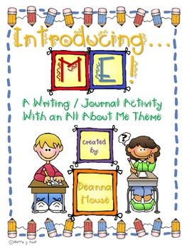 An All About Me Themed Writing / Journal Activity