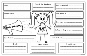 Introducing Me - September Getting to Know Your Students Posters