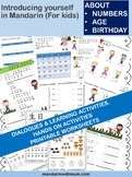 Introducing yourself (age and birthday) in Mandarin - For kids