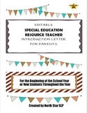 EDITABLE Introduction Letter for Special Education Teachers