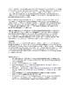 Introduction Rock Cycle lesson plans, short readings, activity, assessment idea