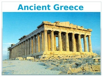 Introduction Vocabulary Power Point for Ancient and Classi