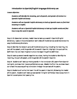 Intro to Spanish/English dictionary use lesson plan and activity worksheets