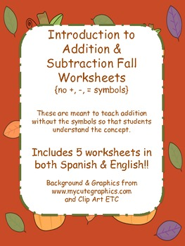 Introduction to Addition & Subtraction Worksheets {no +, - or = symbols}