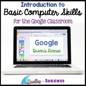 Introduction To Basic Computer Skills For The Google Classroom TpT