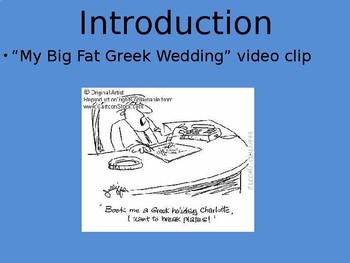 Introduction to Greek Civilization