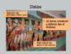 Introduction to Hinduism PowerPoint: Ancient India Unit