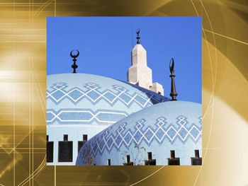 Introduction to Islam PowerPoint for Hgh School World and Ancient History