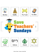 Introduction to Judaism Lesson plan, PowerPoint and Worksheets