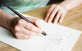 Introduction to Letter Writing (Formal and Informal)