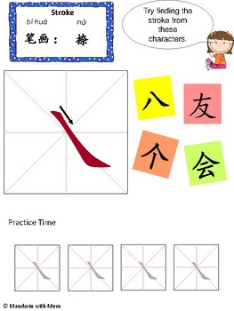 Introduction to Mandarin Character Strokes