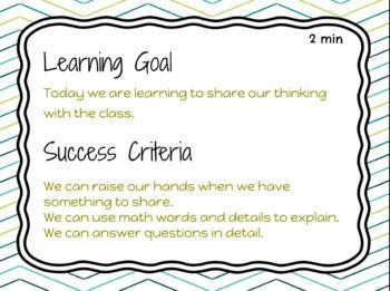 Introduction to Math Unit - Kindergarten August or September Skills
