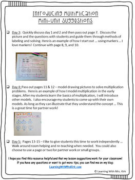 Introduction to Multiplication Mini Unit