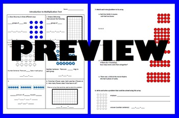 Introduction to Multiplication Test Assessment - arrays, r