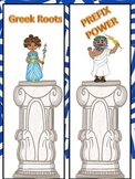 Introduction to Prefixes Lap Book- Greek Themed