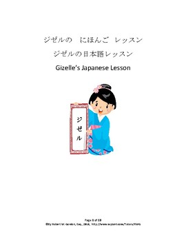 Introduction to The Japanese Language (A Level N5 Primer)