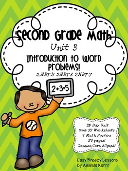 Introduction to Word Problems! Second Grade Math Unit 3