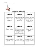 Introductions for Writing in Spanish; Introducciones de escritura