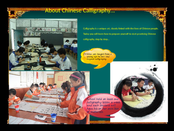 Introductionto Chinese Calligraphy