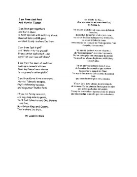 Introductory Class Activity:  Where I'm from Poem
