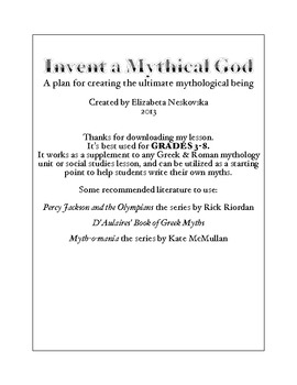 Invent a Mythical God