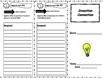 Invention Convention Storytown Comprehension Trifold