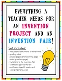 Invention Project and Invention Fair Pack!  Everything you need for both!